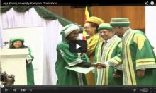 Video: Aga Khan University Kampala Graduation