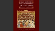 New Publication: Aims, Methods and Contexts of Qur'anic Exegesis, by Dr Karen Bauer