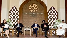 Forum hosted by Ismaili Centre Dubai: Opportunity through Leadership, Entrepreneurship and Ethics