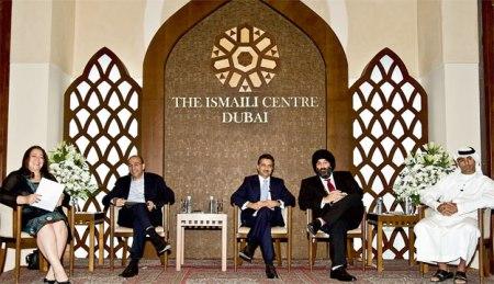 Forum hosted by Ismaili Centre Dubai: Opportunity through Leadership, Entrepreneurship and Ethics