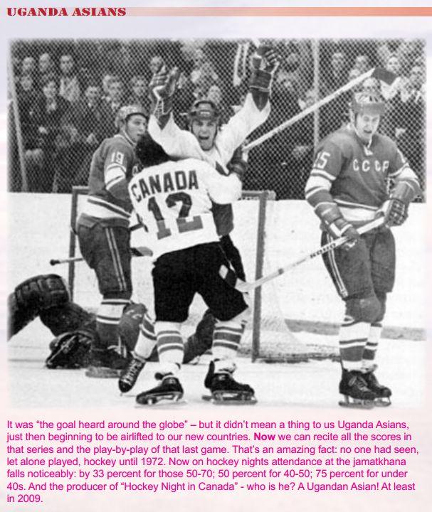 Canada Hockey Gold