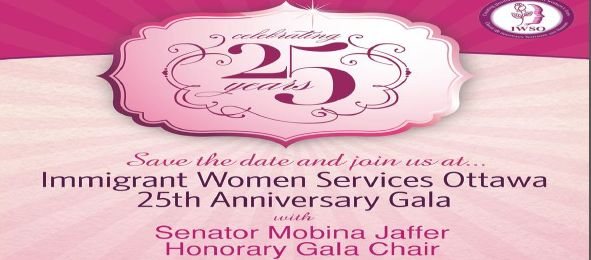 Senator Mobina Jaffer to Chair IWSO's 25th Anniversary Gala