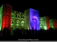 Karimabad Jamatkhana