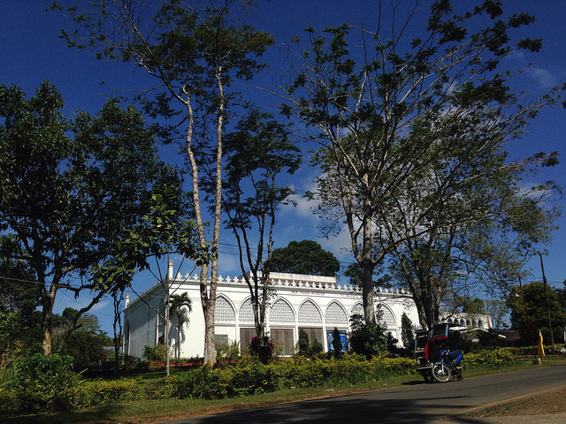 The Aga Khan Museum, MSU Marawi