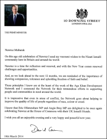 UK Prime Minister David Cameron sends personal message of good wishes to the Ismaili Community on the occasion of Nawruz