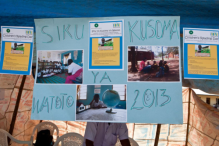 Show and Tell: Children's Reading Day in Tanzania