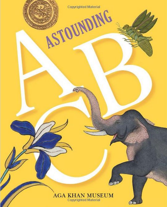 Aga Khan Museum publishes 2 children's books