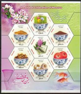 Iran: Nowruz 2011 philatelic issue: 7 symbolic hexagon stamps depicting the different constituents of Rozi. (Image: Scott/StampsofIran.com)