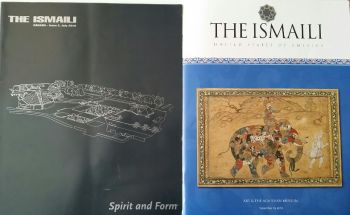 The Ismaili Canada & USA publications - Aga Khan Museum dedicated issues.