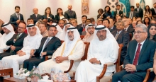 Dubai opens window to priceless Islamic legacy - Khaleej Times