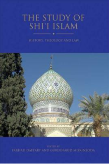 The Study of Shi'i Islam