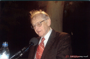 Unifying Iran & America In Life & In Death: A Tribute to Late Professor Richard N. Frye