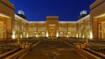 Magnificent Photos of the Ismaili Centre Dushanbe