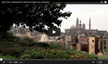 Aga Khan Development Network Egypt Documentary