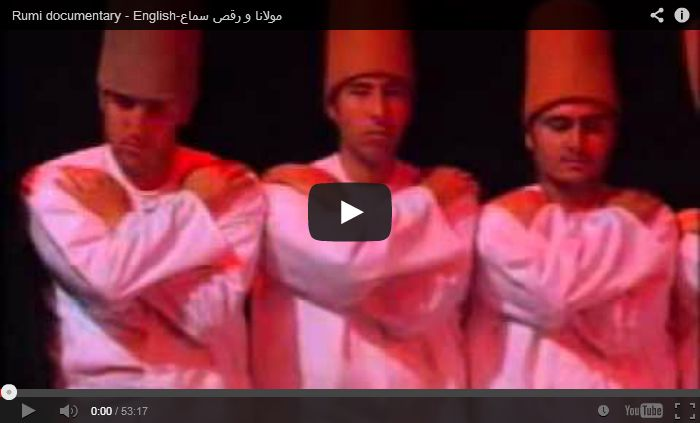 English Documentary on Rumi