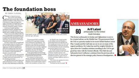 The Hill Times: Power & Influence: AKF CEO Khalil Shariff & Canadian Ambassador Arif Lalani