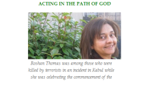 Roshan Thomas – Acting in the Path of God By Jalal Jaffer « SIMERG – Insights from Around the World