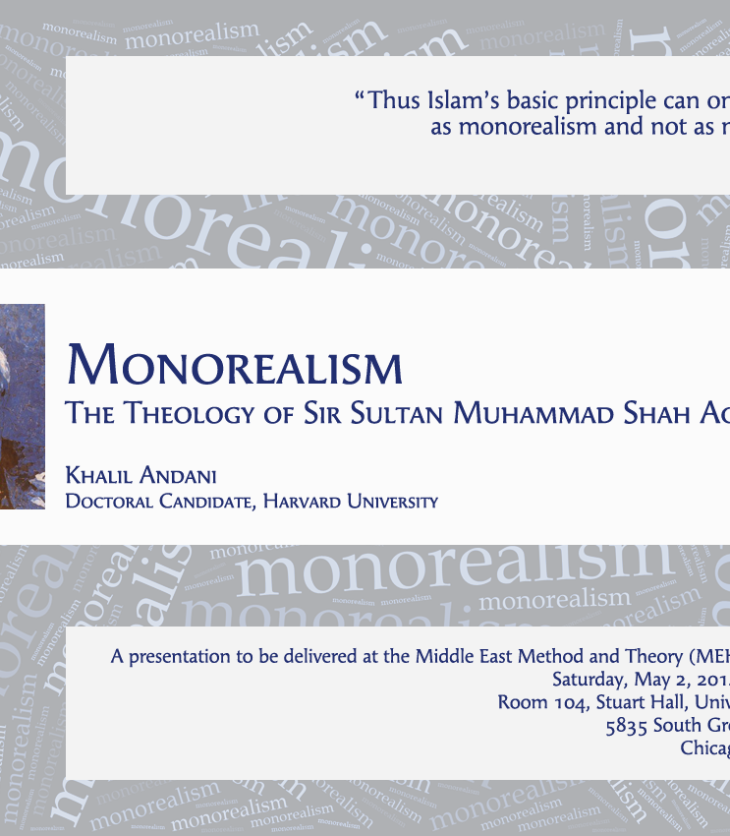 Conference Presentation by Khalil Andani in Chicago: The Theology of Sir Sultan Muhammad Shah Aga Khan III