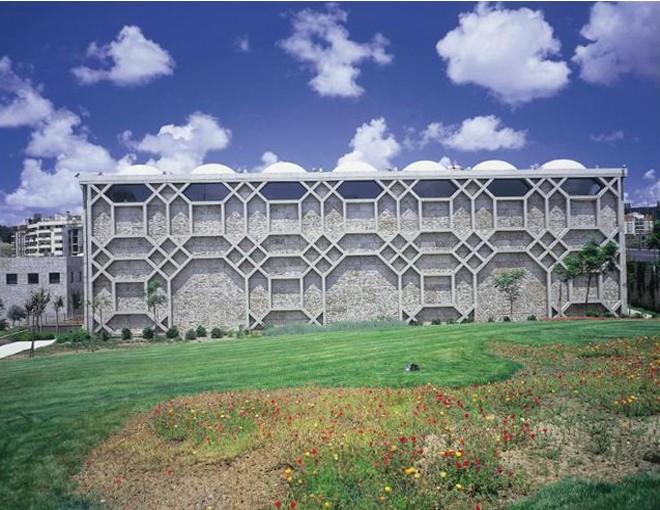 Lisbon Ismaili Centre Portugal