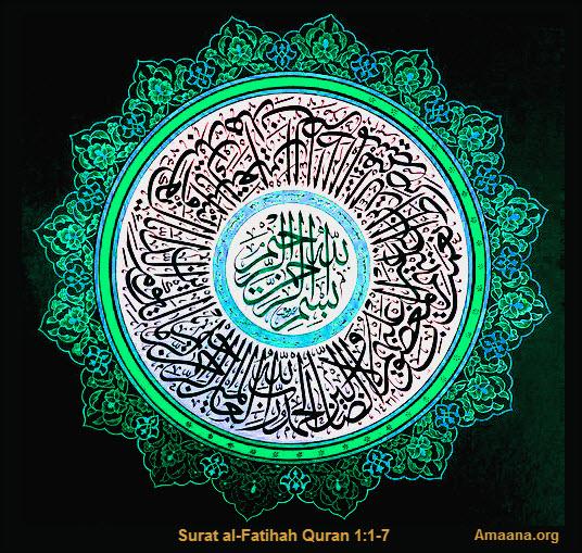 Diana Steigerwald: Understanding the Quran | Ismaili Web Amaana