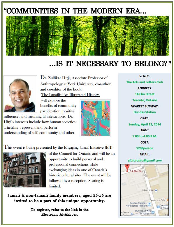 Zulfikar Hirji: Communities in the Modern Era... Is it Necessary to Belong?