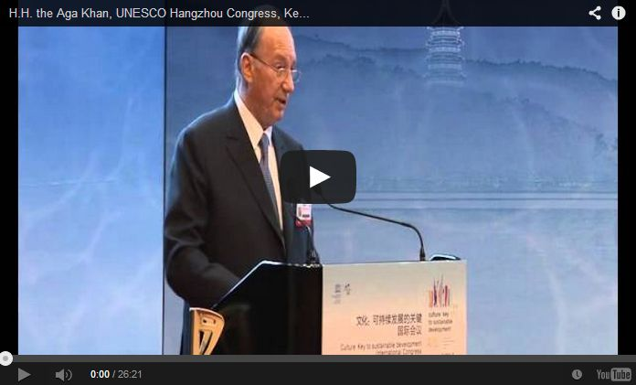 His Highness the Aga Khan: Culture: Key to Sustainable Development