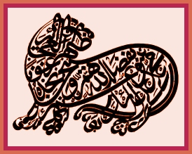 The Lion of Allah
