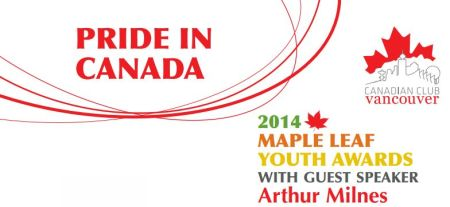 2014 Maple Leaf Youth Awards to be held at Ismaili Centre Burnaby