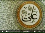 Qasida: Az Dami Mutaza Ali, by Shahid Akhtar Qalandar