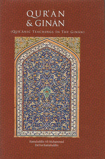 Alwaez Kamaluddin Introduces Qur'anic Teachings in the Ginan
