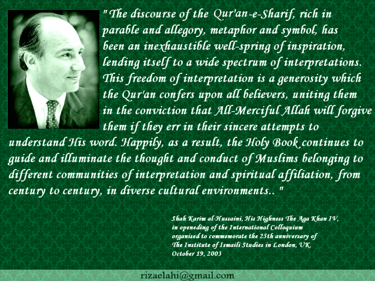 The Discourse of Qu'ran-e-Sharif: Rich in Parable and