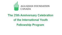 Aga Khan Foundation Canada's 25th Anniversary Celebration of the International Youth Fellowship Program