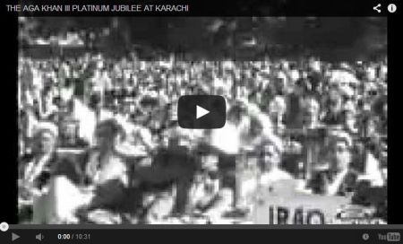 Historical Video: His Highness the Aga Khan III's Platinum Jubilee in Karachi