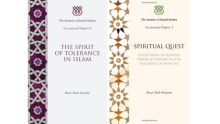 Live IIS Webcast: Launch of Two New Publications: Spirituality and Universality in Islam