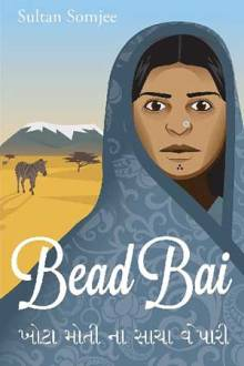 "Book review of ""Bead Bai"" by Sultan Somjee 