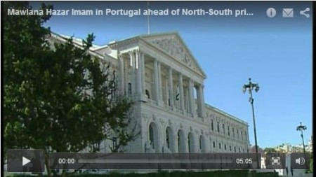 TheIsmaili.org Video: Mawlana Hazar Imam in Portugal ahead of North-South prize ceremony