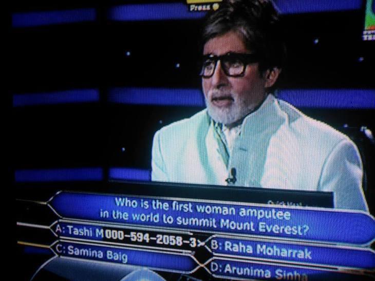 0 - AD - Amitabh Kon Bane ga Koror Patti - Samina and Tashi - answer ofcourse is Arumina