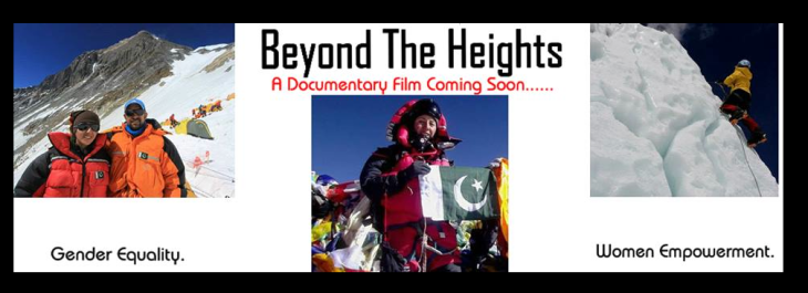 0 - AD - Beyond the Heights - Gender Equality and women Empowerment