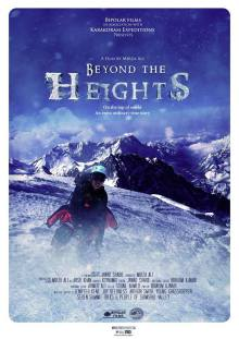 0 - AD - Beyond the Heights - poster