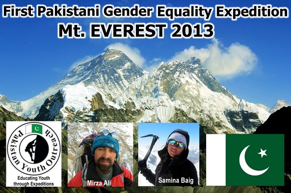 0 - AD - Post card - First Pakistani Gender equality Expedition - Mt Everest 2013