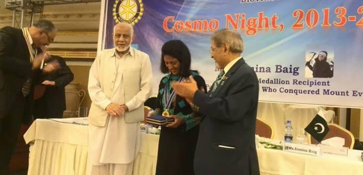 0 - AD - Rotary Club Award