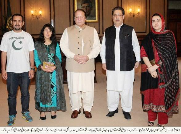 0 - AD - With Pakistan Prime Minister Nawaz Shariff