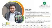 Rahim Hirani: AKU-EB Alumnus, Hampshire College, USA