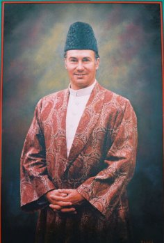 His Highness Prince Karim Aga Khan IV - 49th Imam of the Ismaili Muslims - Silver Jubilee