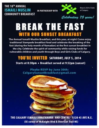 1,001 ways to celebrate the Stampede: The Ismaili Muslim Community Sunset Breakfast | Calgary Stampede Blog
