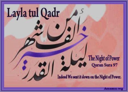 Layla tul Qadr – The Night of Power and Destiny   Ismaili Web Amaana