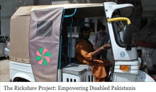 NOWPDP's The Rickshaw Project