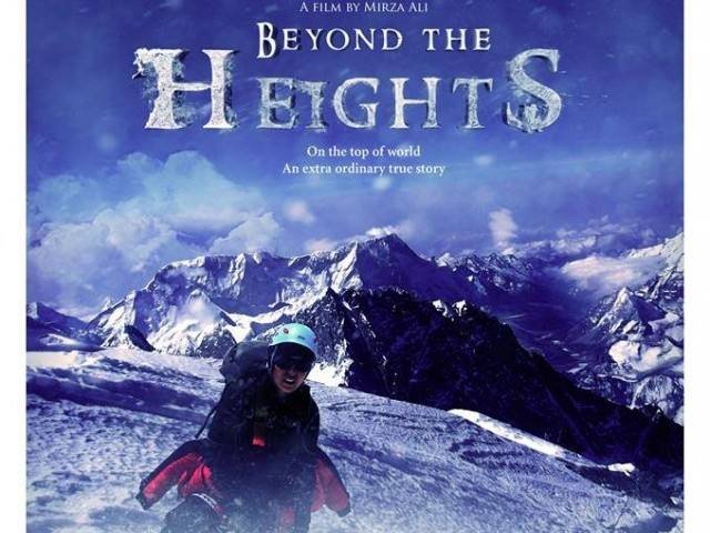 Official Trailer: Beyond the Heights - Mountaineer Samina Baig's Documentary scaling Mt Everest