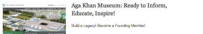 Aga Khan Museum - Ready to Inform, Educate, Inspire