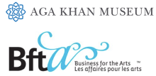 Aga Khan Museum venue for Business for Arts Awards